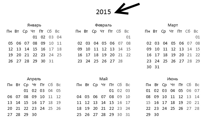 Горизонтальная сетка календаря на 2016 год распечатать или скачать в формате pdf. вечный календарь в Excel.